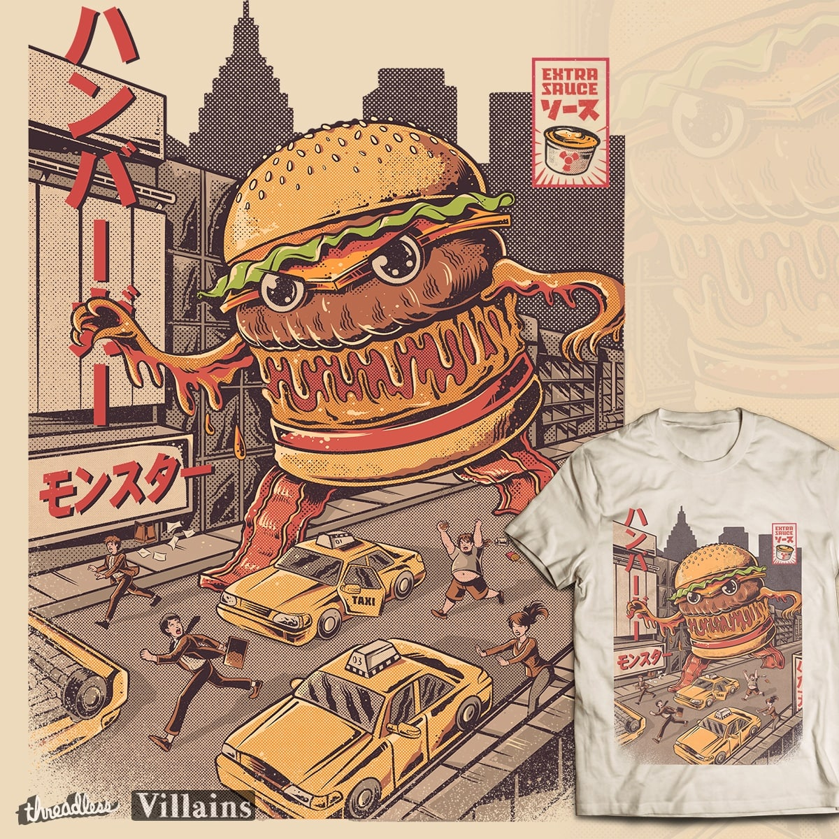 Burgerzilla by Ilustrata on Threadless